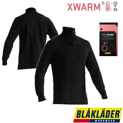 UNDERWEAR TOP XWARM 70% MERINO 4894-1706 作業着 防寒 作業服