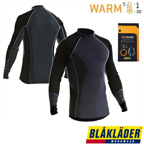 UNDERWEAR TOP WARM 100% MERINO 4897-1732 作業着 防寒 作業服