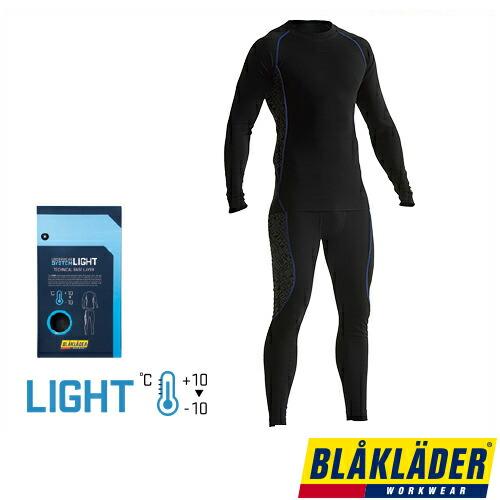 UNDERWEAR SET LIGHT 6810-1707 作業着 防寒 作業服