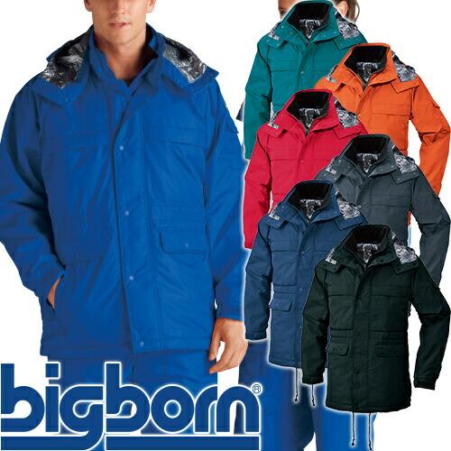 コート 8385 作業着 防寒 作業服