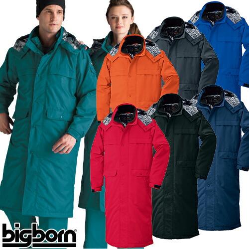スーパーロングコート 8389 作業着 防寒 作業服