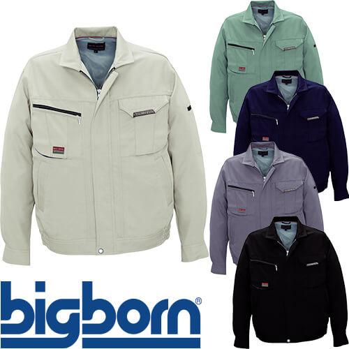 ジャケット BM146 作業着 通年 秋冬