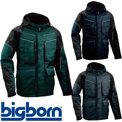 防寒ジャケット EBA708 作業着 防寒 作業服