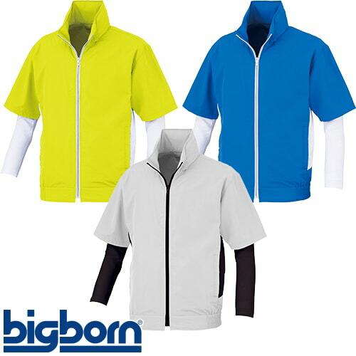 在庫処分特価 コンプレッション袖付き半袖ジャケット 空調風神服 BK6059S 作業着 作業服 春夏