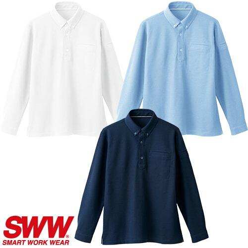 長袖ポロシャツ SW545 作業着 春夏