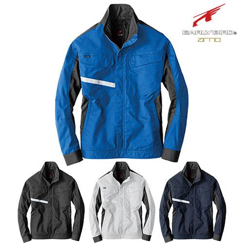長袖ジャケット EBA216 作業着 通年 秋冬