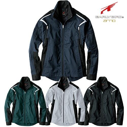 長袖ジャケット EBA226 作業着 通年 秋冬