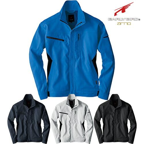 長袖ジャケット EBA406 作業着 通年 秋冬