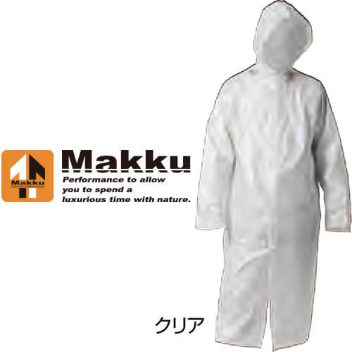 ポケットコート AS-500 小雨 対策