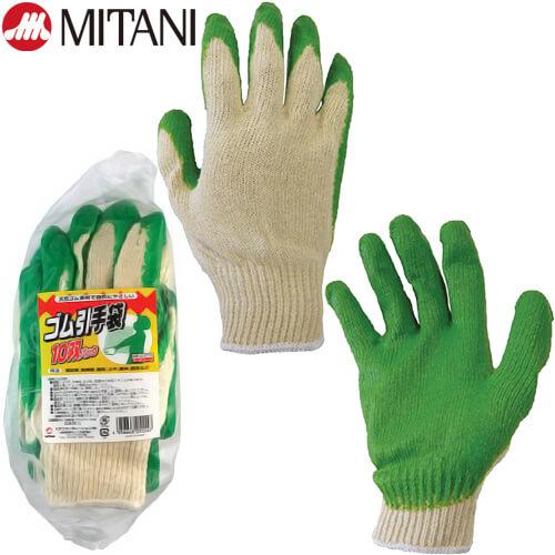 #LC-0110 ゴム引き手袋(グリーン) 10双パック 作業手袋