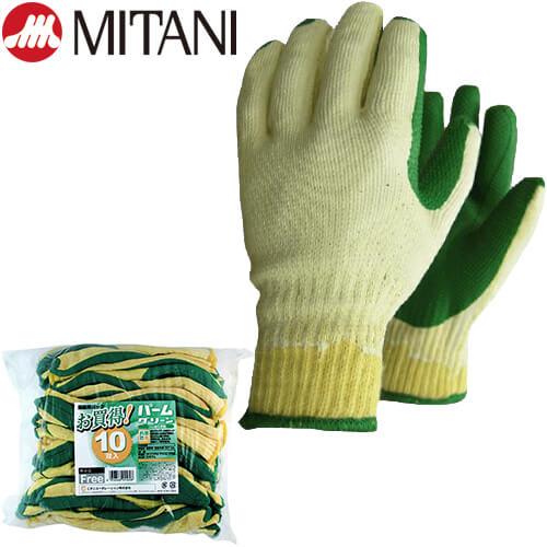 お買得パームグリーン 10双入り 作業手袋