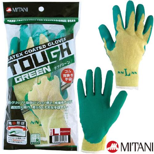 #510-YG タフグリーン 1P袋入 作業手袋