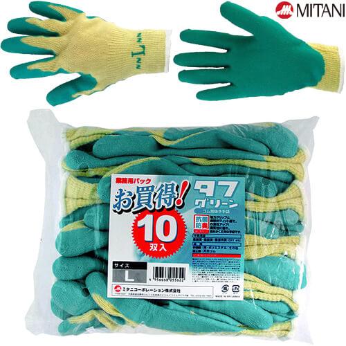 お買得タフグリーン 10双入 作業手袋