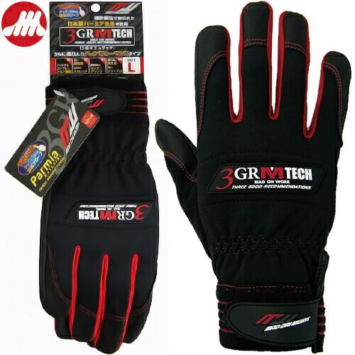 3GR MTECH エムテック 作業手袋