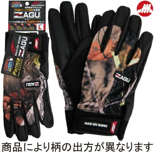 ZAGU ザグ 作業手袋