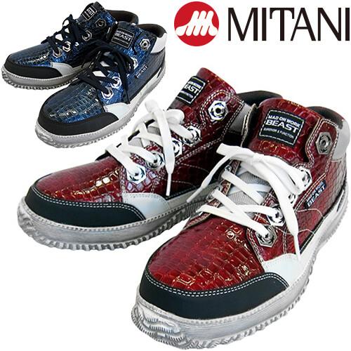 MW-BEAST ビースト 紐靴 先芯あり