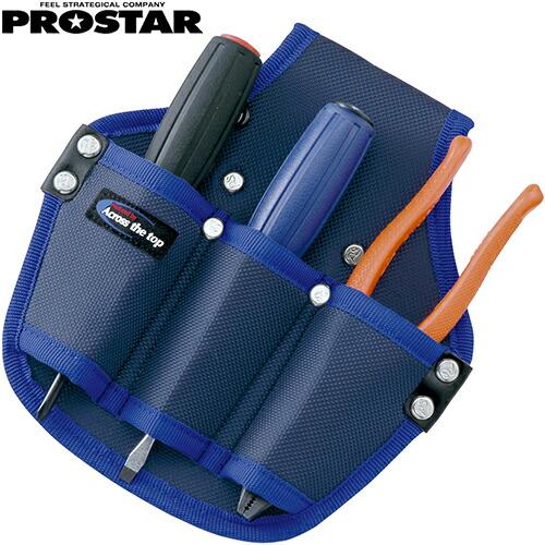 ツールケース3丁差 PS-83R 腰袋 合成繊維 釘袋