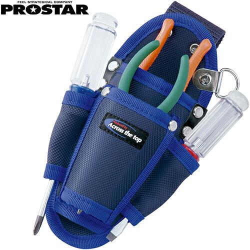 ツールケース4丁差(2段) PS-84R 腰袋 合成繊維 釘袋