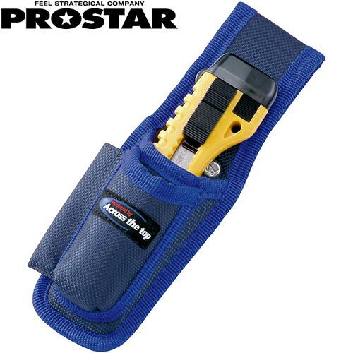 カッターケース PS-86R 腰袋 合成繊維 釘袋