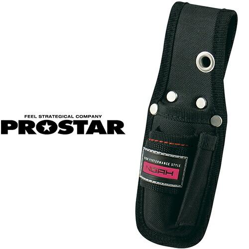 カッターケース NA-07 腰袋 合成繊維 釘袋