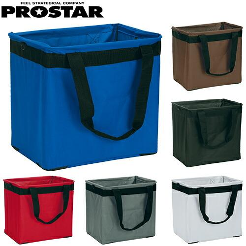 NEW ワンタッチバケット PS-1100R/ブルー、PS-1100R/ブラウン、PS-1100R/ブラック、PS-1100R/レッド、PS-1100R/グレー、PS-1100R/ホワイト ツールバケット