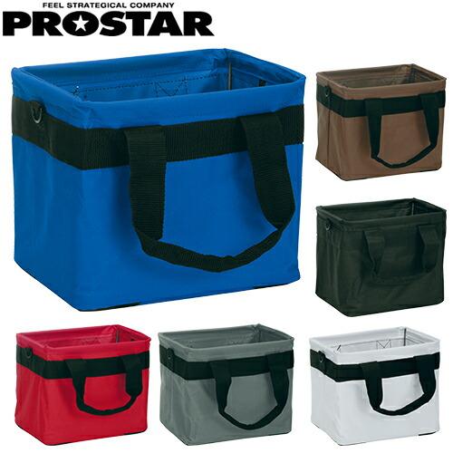 NEW ワンタッチバケット ミニ PS-555R/ブルー、PS-555R/ブラウン、PS-555R/ブラック、PS-555R/レッド、PS-555R/グレー、PS-555R/ホワイト ツールバケット
