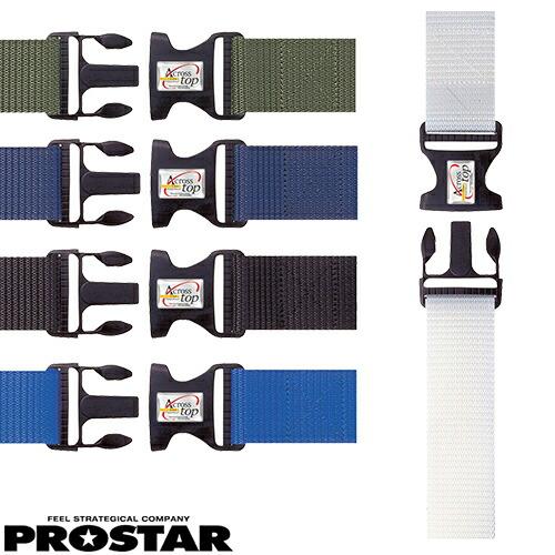 48mmワンタッチバックルベルト PS-101、PS-102、PS-103、PS-104、PS-106