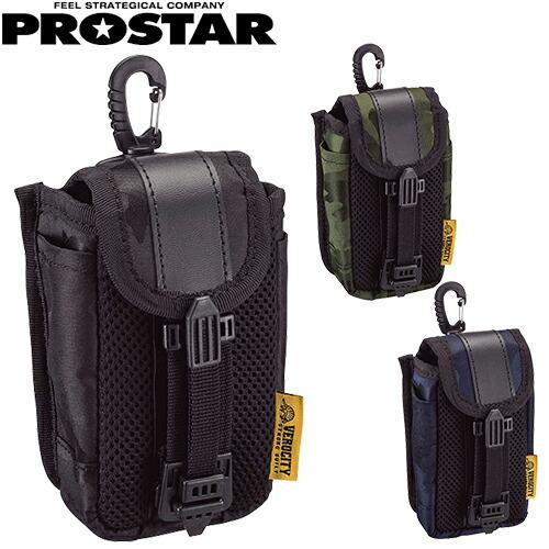 リフォースバッグ VE-01/BK、VE-11/GR、VE-21/NV 腰袋 合成繊維 釘袋