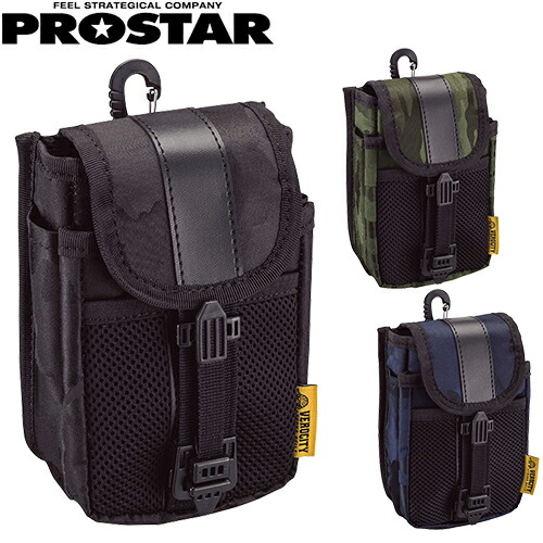 リフォースバッグ VE-02/BK、VE-12/GR、VE-22/NV 腰袋 合成繊維 釘袋