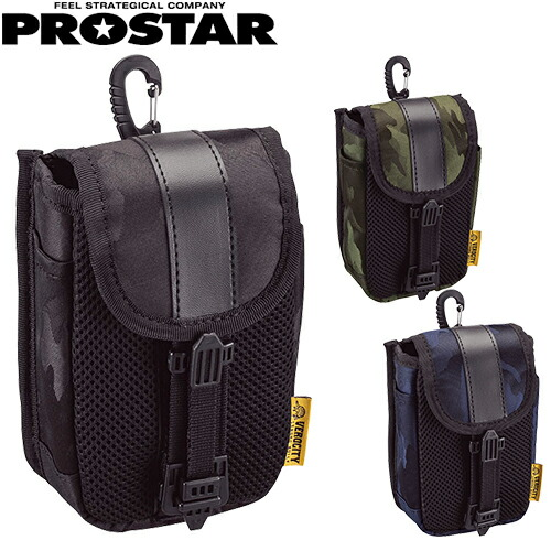 リフォースバッグ VE-03/BK、VE-13/GR、VE-23/NV 腰袋 合成繊維 釘袋