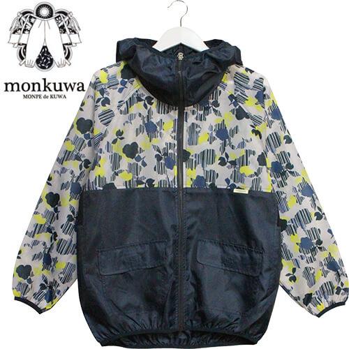 モンクワ monkuwa MK36100