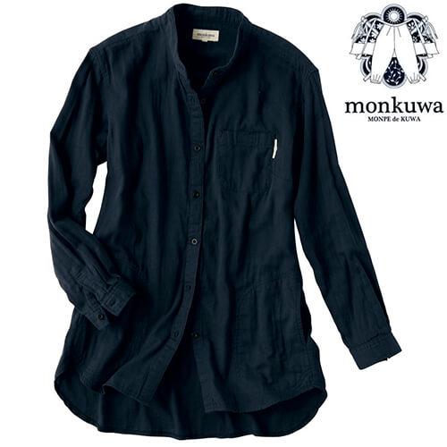 Wガーゼシャツ 008ネイビー MK36102 園芸 かわいい 農作業 野良着