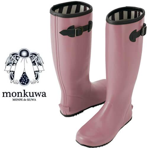 アグリロングブーツ 060ピンク MK36140 長靴 園芸 かわいい 農作業 野良着