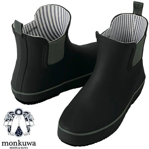 アグリショートブーツ 010ブラック MK36141 長靴 園芸 かわいい 農作業 野良着