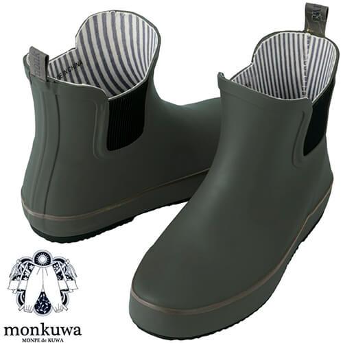 アグリショートブーツ 015カーキ MK36141 長靴 園芸 かわいい 農作業 野良着