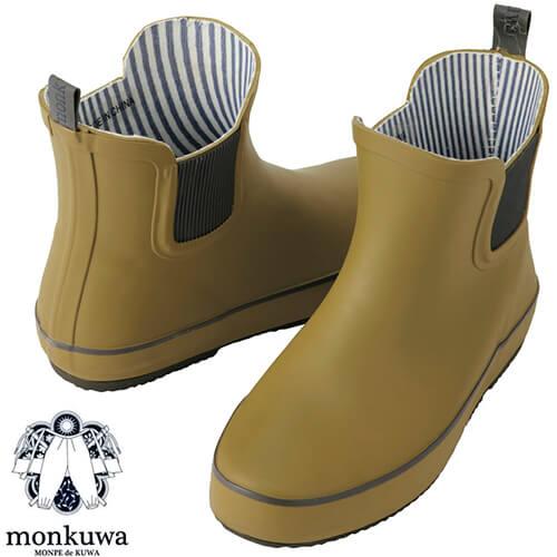 アグリショートブーツ 019マスタード MK36141 長靴 園芸 かわいい 農作業 野良着