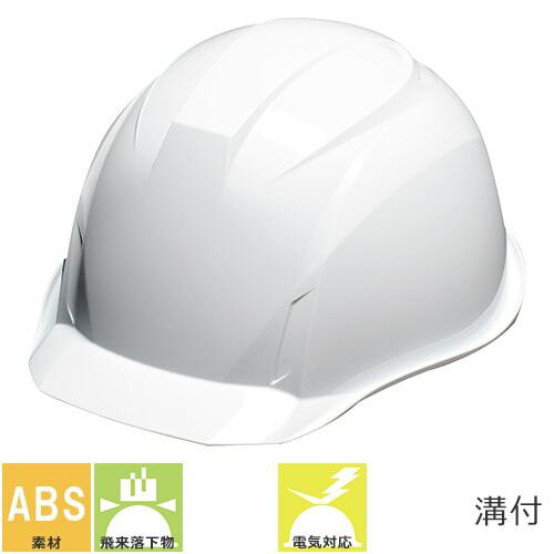 AA16型HA2E式 涼神 通気孔無し ライナー無し AA16型HA2E式 アメリカン 工事用 土木 建築 防災