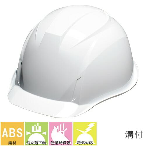 DICヘルメット/AA16型HA2E-K16式 涼神