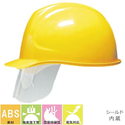 SYA-S型HA2E-K9A式 通気孔無し 樹脂成形内装タイプ SYA-S型HA2E-K9A式 工事用 土木 建築 防災