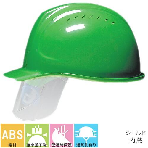 SYA-SV型HA2E-K9A式 通気孔有り 樹脂成形内装タイプ SYA-SV型HA2E-K9A式 通気口付き 通気孔 工事用 土木 建築 防災