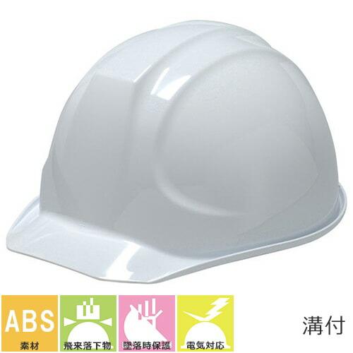 SYA-II型特大内装-SYA-II L式(ABS) SYA-II型特大内装-SYA-II L式(ABS) アメリカン 工事用 土木 建築 防災
