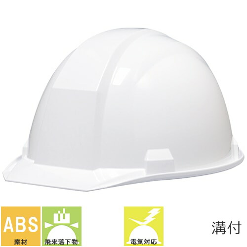A01型HA1E4式 通気孔無し ライナー無し A01型HA1E4式 アメリカン 工事用 土木 建築 防災