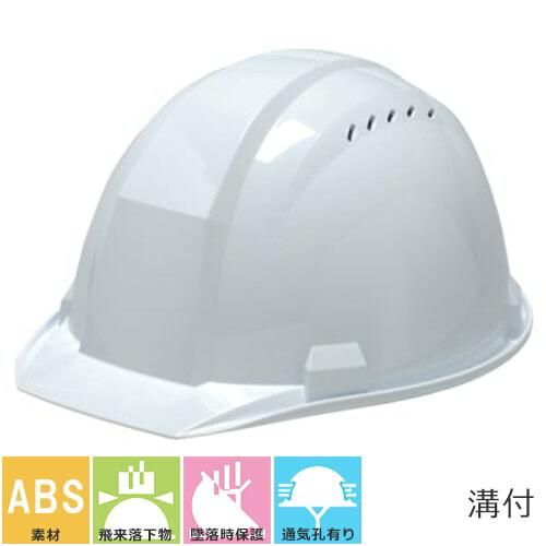 A01-V型HA1E4-A01式 通気孔有り ライナー付き A01-V型HA1E4-A01式 アメリカン 通気口付き 通気孔 工事用 土木 建築 防災