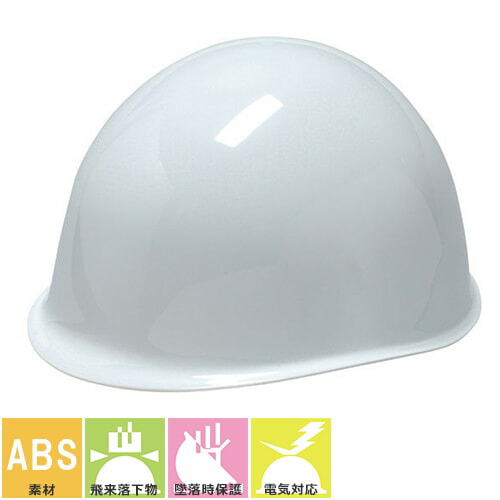 MPA型PME-MP式 ライナー付き PM樹脂成形内装タイプ MPA型PME-MP式 工事用 土木 建築 防災