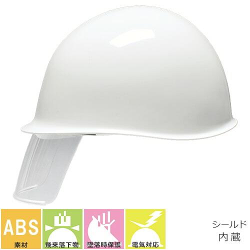 MPA-S型PME式 MPA-S型PME式 工事用 土木 建築 防災
