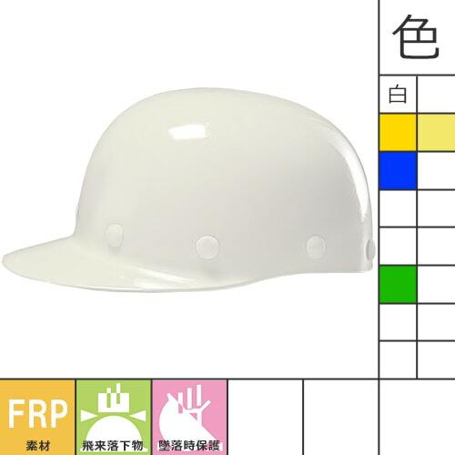 SM型G3X-P-SP式 ライナー付き SM型G3X-P-SP式 工事用 土木 建築 防災