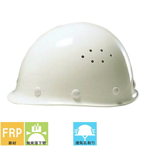 MP-PV型PX-P式V 通気孔有り ライナー無し PX内装(樹脂鋲止め)タイプ MP-PV型PX-P式V 通気口付き 通気孔 工事用 土木 建築 防災