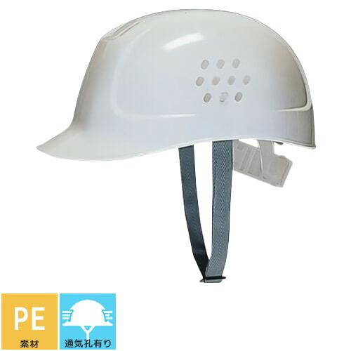 BC-1 BCアゴひも付き BC-1(BCアゴひも付き) 通気口付き 通気孔 防災 備蓄 防災用品
