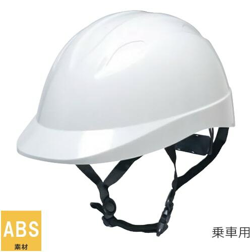 TS06-II 自転車用ヘルメット TS06-II 乗車用