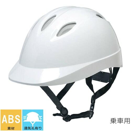 TS06V-II 自転車用ヘルメット TS06V-II 乗車用